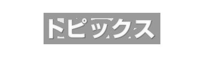 4億円馬券!!